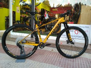 Ghost Lector 4.9 Bike4ever Arenys