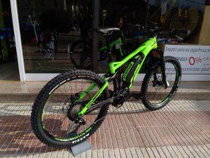 Ghost Kato FS 4.7+ bike4ever Arenys