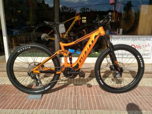 Giant Stance E+ 1 Bike4ever Arenys